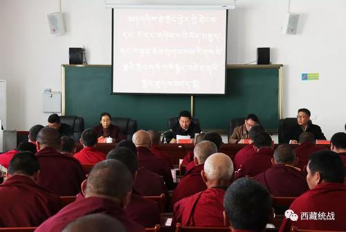 日喀则市社会主义学院举办2019年第一、二期藏传佛教教职人员培训班