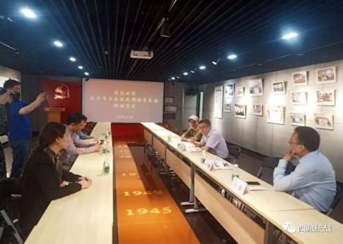 拉萨市委统战部组织干部赴南京市学习新的社会阶层人士统战工作