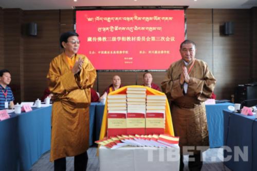 推動藏傳佛教三級學銜教材體系建設,400余位高僧用3年干了件大事