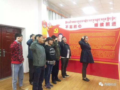瓊結縣委統戰民宗黨支部開展參觀學習黨建示范點主題黨日活動