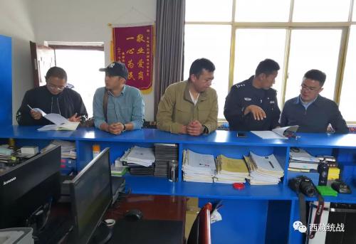 自治區黨委統戰部民族工作調研組赴堆龍德慶區開展調研