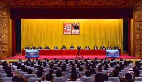"""西藏召开""""不忘初心、牢记使命""""主题教育工作会议 吴英杰讲话"""