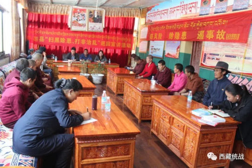 萨迦县宣讲团深入乡村、寺庙开展政治思想教育巡回宣讲活动