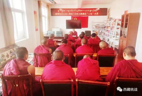 察雅縣香堆寺片區開展民族團結進步宣傳教育活動