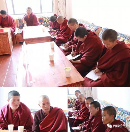 曲水縣舉辦宗教領域第二期寺廟財務人員業務培訓