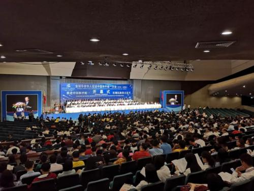 全球華僑華人促進中國和平統一大會在馬尼拉開幕