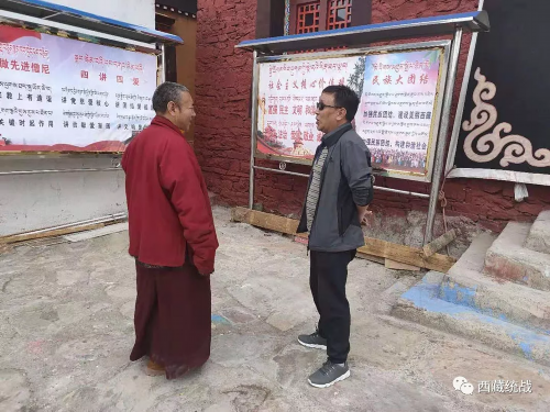 日喀则市萨嘎县委常委、统战部部长巴多深入各寺庙和拉藏乡玛金村调研