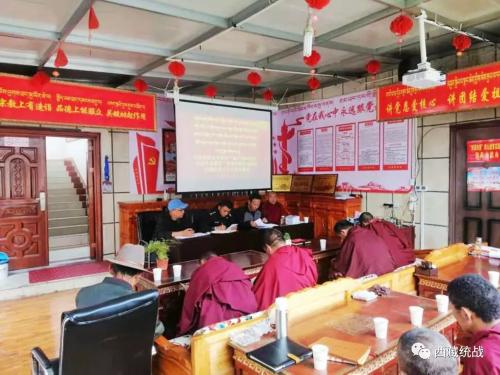 乃東區甘典曲果林寺:開展系列活動 增進干僧感情 促進各項工作