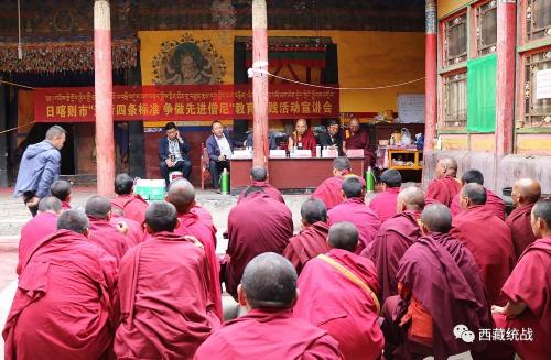 """日喀则市""""遵行四条标准 争做先进僧尼""""教育实践活动巡回宣讲团在仁布县开展宣讲"""