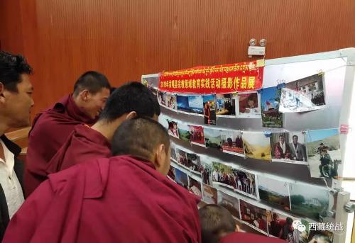"""贡嘎县宗教领域学教办开展形式多样的文化活动 促进""""两项活动""""深入开展"""