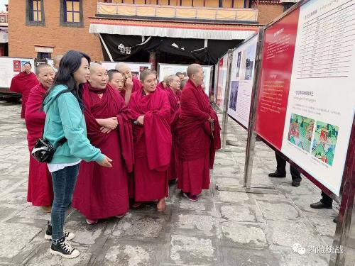 城關區宗教領域舉辦藏傳佛教活佛轉世專題展覽活動