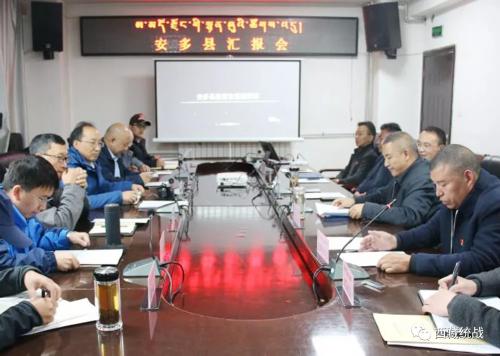 中国藏学研究中心赴安多县调研农牧区可持续增收工作