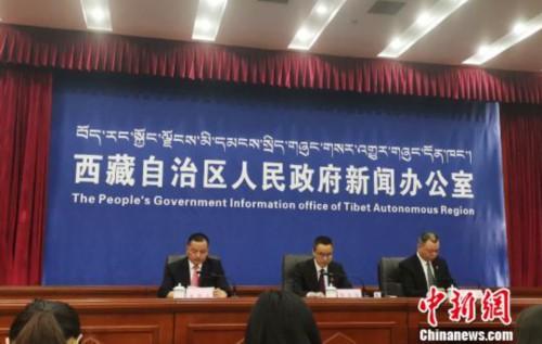 西藏纪委监委公布查处侵害群众利益问题138人受处分