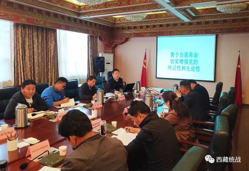 自治區宗教事務局組織召開主題教育專題黨課