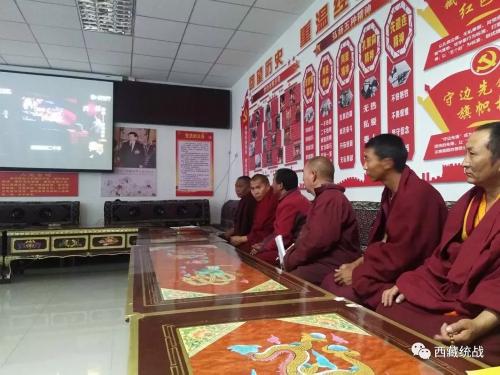 札達縣涉宗領域召開藏傳佛教活佛轉世專題展覽部署會