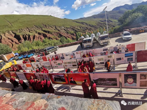 桑珠孜區舉辦藏傳佛教活佛轉世專題展覽