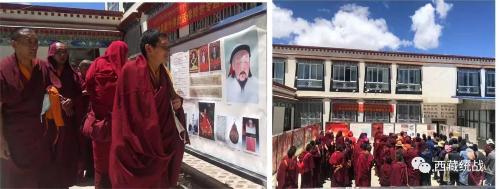 定日縣舉辦藏傳佛教活佛轉世專題展覽活動