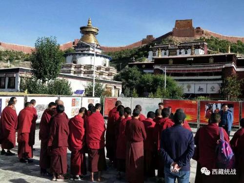 白居寺舉行藏傳佛教活佛轉世專題圖片展覽