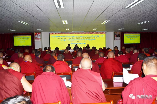 全區第六、七期藏傳佛教教職人員教育培訓班在西藏社會主義學院開班