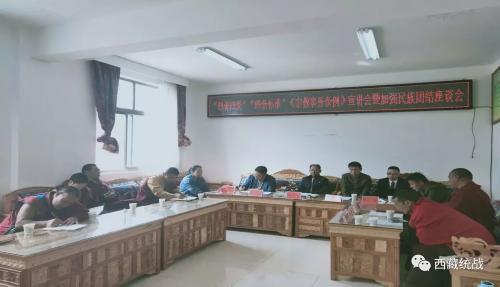 巴宜區:鄉村老黨員現身說法 寺廟僧尼有感而言