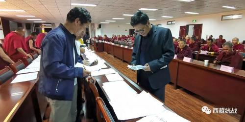 全區第六、七期藏傳佛教教職人員教育培訓班書法比賽在西藏社會主義學院舉辦
