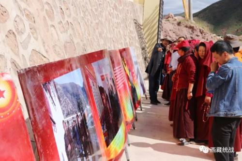类乌齐县组织开展活佛转世专题展览活动