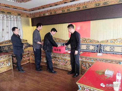 贡嘎县工商联开展非公企业扶贫捐款活动