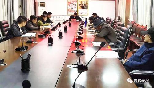 """聂荣县召开宗教领域 """"遵行四条标准 争做先进僧尼""""教育实践活动推进会"""