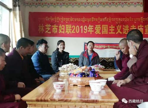 """林芝市委统战部、市妇联、市藏医院联合开展""""爱国宣教进寺庙、关爱尼众身心健康""""活动"""