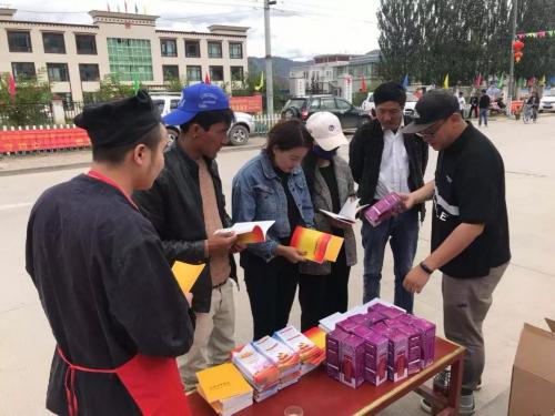 林周县开展民族团结宣传月活动