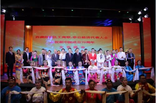 區工商聯、非公經濟界舉辦《謳歌新時代——熱烈慶祝新中國成立70周年文藝晚會》