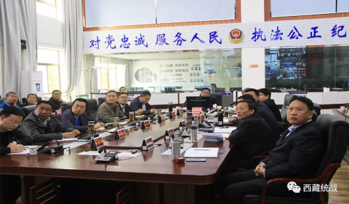 林周县举办庆祝中华人民共和国成立70周年暨党的宗教工作方针政策讲座