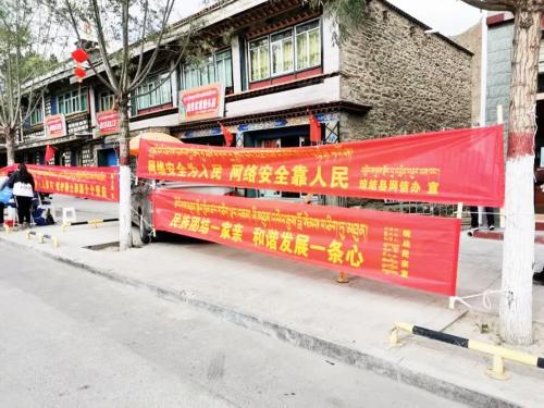 """琼结县统战部开展""""民族团结一家亲 和谐发展一条心""""综治宣传日活动"""