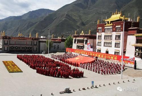 强巴林寺举行展国旗、千人唱国歌活动 隆重庆祝中华人民共和国成立70周年