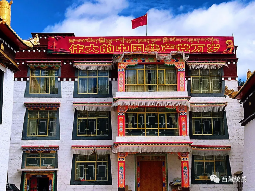 卡若区营造浓厚氛围 喜迎中华人民共和国成立70周年