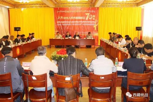 桑日縣召開民營企業座談會