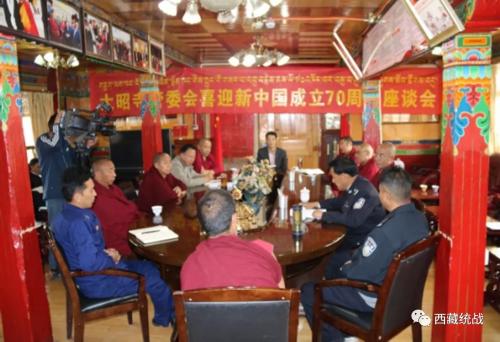 拉萨市大昭寺管委会召开喜迎中华人民共和国成立70周年座谈会