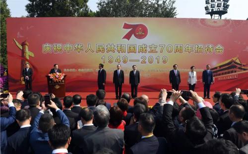 2300位海外侨胞、港澳同胞、台湾同胞和归侨侨眷代表相聚北京,共庆新中国70华诞!