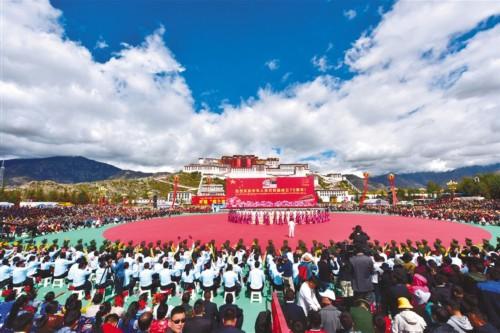 自治区庆祝中华人民共和国成立70周年大会暨群众联欢活动:祖国万岁!扎西德勒!