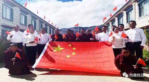献礼新中国成立70周年 日喀则市桑珠孜区宗教领域在行动