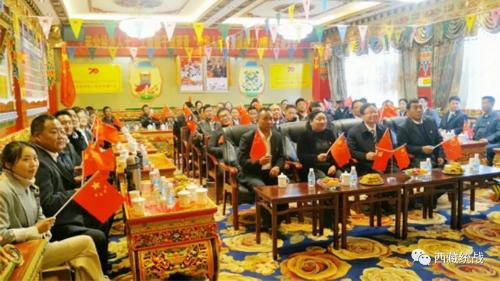 西藏金塔建设集团有限公司收听收庆祝中华人民共和国成立70周年大会