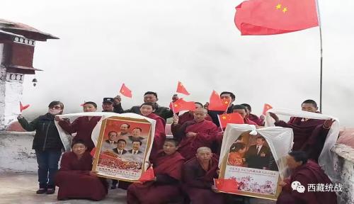 吉隆县宗教界代表人士开展庆祝中华人民共和国成立70周年系列活动