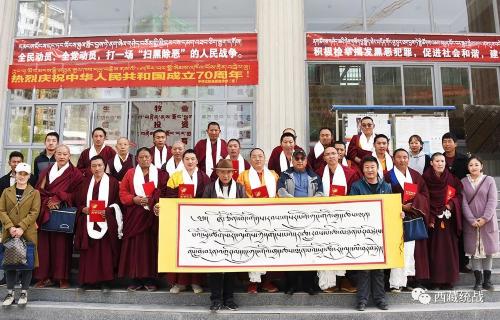"""比如縣宗教領域開展慶祝新中國成立70周年暨 """"遵行四條標準 爭做先進僧尼"""" 教育實踐活動書法比賽"""
