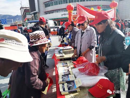 乃东区广泛深入开展民族团结宣传教育工作