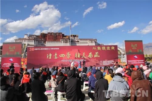 """""""诗意四季 壮美西藏""""2019 中国西藏首届诗歌节在拉萨启动"""