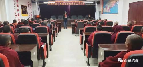 林周縣開展第二期藏傳佛教教職人員培訓