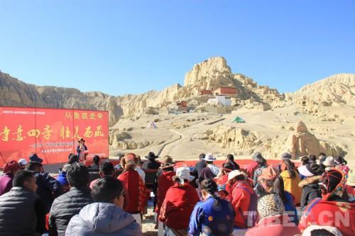 西藏首届诗歌节主会场活动在古格遗址前举行
