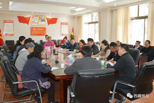 拉萨市幸运彩票与深圳市知联会赴拉萨考察团一行开展座谈交流
