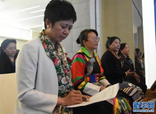 """(图文互动)(1)团结凝聚高原""""巾帼""""力量 西藏成立女知识分子联合会"""