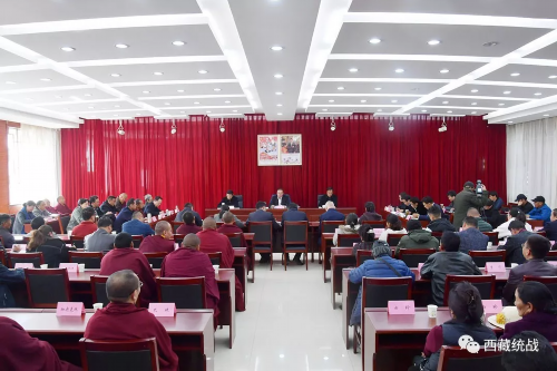 統一思想提高認識 凝聚社會各界力量 共同譜寫中華民族偉大復興中國夢的西藏篇章